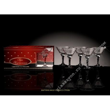 """44410/ГС06 vip3 Стразы н-р 6 предметов (бокал для мартини Bistro"""" 170мл) с стразами и гравировкой"""""""