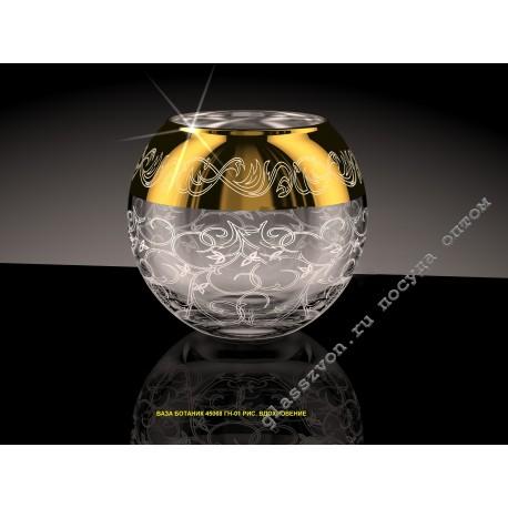 45068/ГН01 Барокко Ботаник ваза с гравировкой и напылением