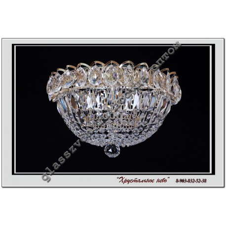 Crystal Katerina lamp 1 lamp with mirror dome
