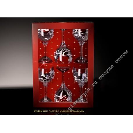 """44411/ГД06 vip2 Изящная ветка дымка н-р 6 предметов (фужер для воды Bistro"""" 190мл) с гравировкой и деколью стоячая коробка"""""""
