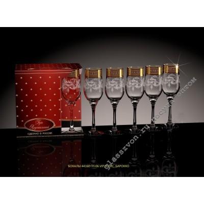"""44160/ГН06 vip3 Барокко н-р 6 предметов (бокал для шампанского """"Tulipe"""" 200мл) с напылением и гравировкой"""