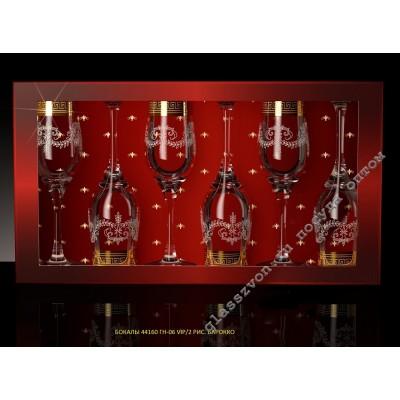 """44160/ГН06 Барокко vip2 н-р 6 предметов (бокал для шампанского """"Tulipe"""" 200мл) с напылением и гравировкой"""