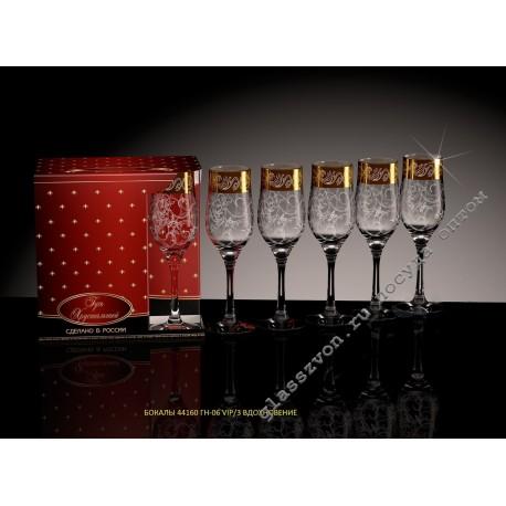 """44160/ГН06 vip3 Вдохновение н-р 6 предметов (бокал для шампанского """"Tulipe"""" 200мл) с напылением и гравировкой"""