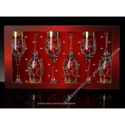 """44160/ГН06 vip2 Вдохновение н-р 6 предметов (бокал для шампанского """"Tulipe"""" 200мл) с напылением и гравировкой"""