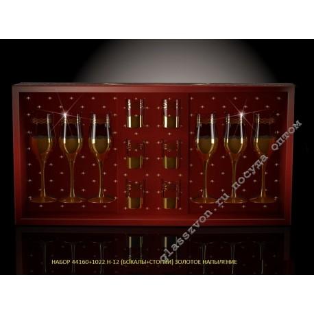 Набор 12 пр.(6 бокалов 190 мл. + 6 стопок 50 мл.) Золотое напыление