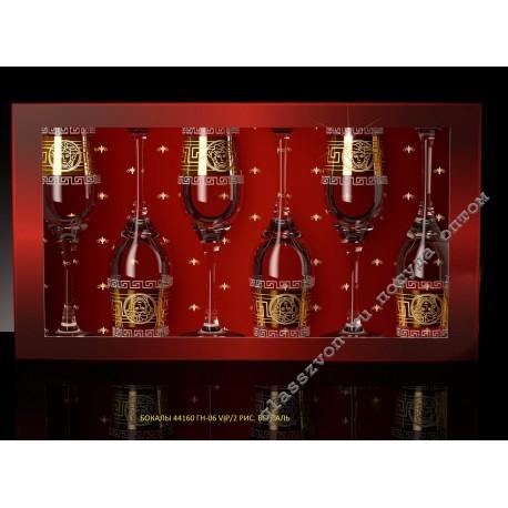 """44160/ГН06 vip2 Версаль н-р 6 предметов (бокал для шампанского """"Tulipe"""" 200мл) с напылением и гравировкой"""