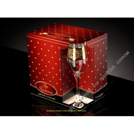 """44160/ГН06 vip3 Версаче н-р 6 предметов (бокал для шампанского """"Tulipe"""" 200мл) с напылением и гравировкой"""