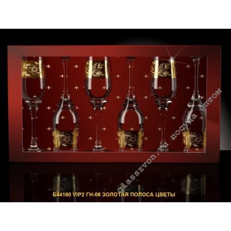 """44160/ГН06 vip2 Золотая полоса цветы н-р 6 предметов (бокал для шампанского """"Tulipe"""" 200мл) с напылением и гравировкой"""