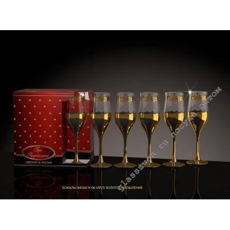 """44160/Н06 vip3 Золотое напыление н-р 6 предметов (рюмка для водки """"Bistro"""" 60мл) с декоративным напылением"""