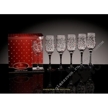 """44160/ГС06 vip3 Стразы н-р 6 предметов (бокал для шампанского """"Tulipe"""" 200мл) с напылением и стразами /стоячая коробка/"""
