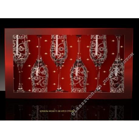 """44160/ГС06 vip2 Стразы н-р 6 предметов (бокал для шампанского """"Tulipe"""" 200мл) с гравировкой и стразами"""