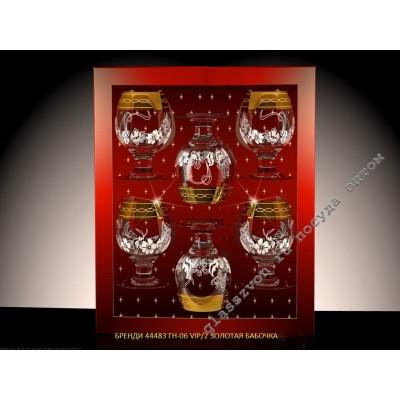 """44483/ГН06 vip3 Золотая Бабочка н-р 6 предметов (фужер для коньяка """"Rose"""" 250мл) с напылением и гравировкой"""